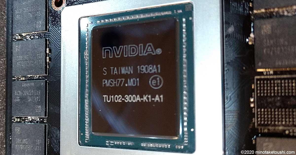 NVIDIA社製のGPUダイ