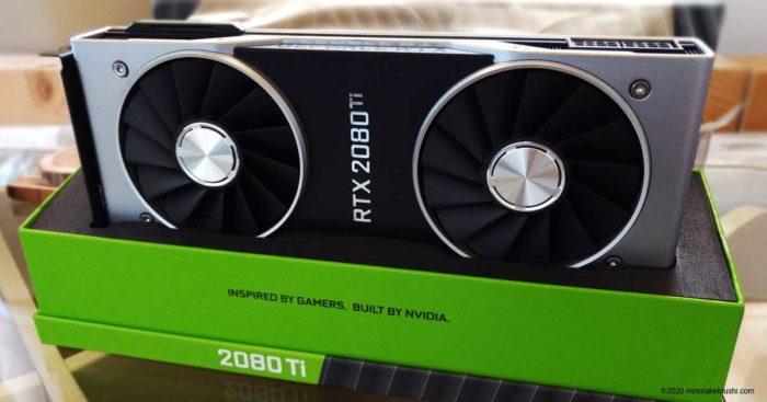 NVIDIA社製品Geforce RTX2080 Tiファウンダーエディションのパッケージ開封画像